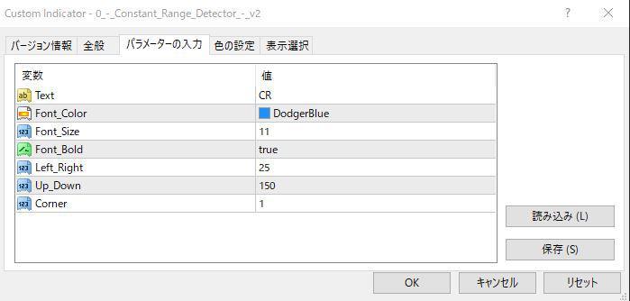 0_-_Constant_Range_Detector_-_v2パラメーター画像