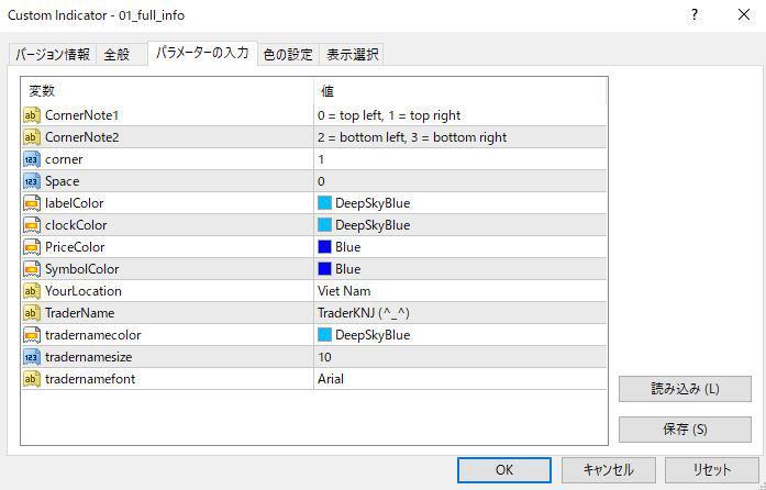 01_full_infoパラメーター画像