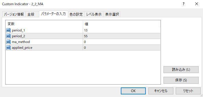 2_2_MAパラメーター画像