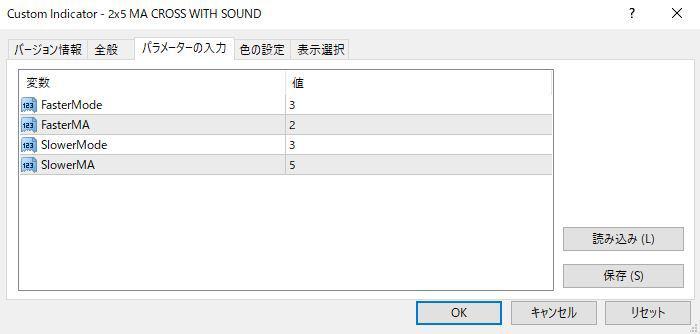 2x5 MA CROSS WITH SOUNDスクリーンショット