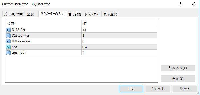 3D_Oscilatorパラメーター画像