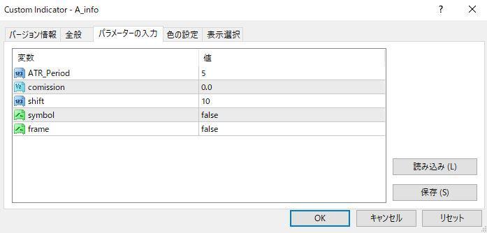 A_infoパラメーター画像