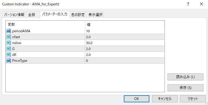 AMA_for_Expert2パラメーター画像