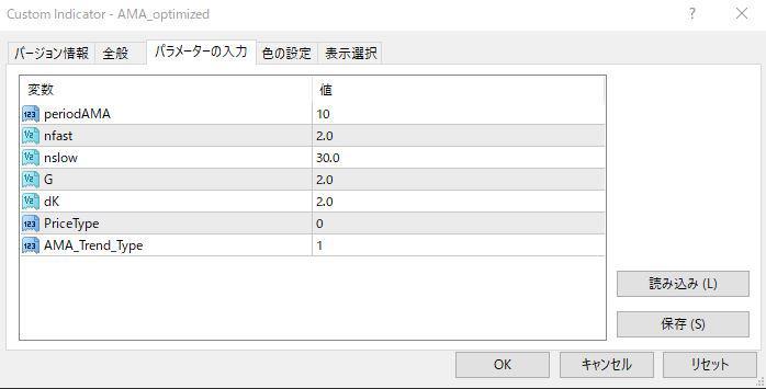 AMA_optimizedパラメーター画像