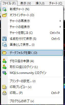 インストール説明画像2.JPG