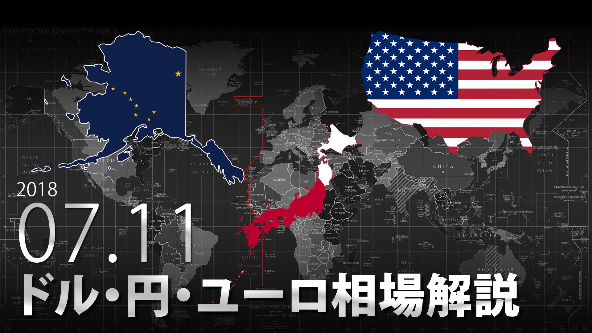 米卸売物価指数好調でドル円は6か月ぶりの112円台