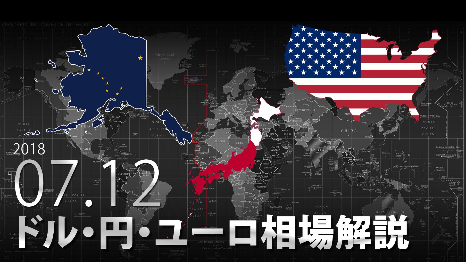 米中貿易戦争懸念くすぶるも、それほどリスクオフにはなっていない印象