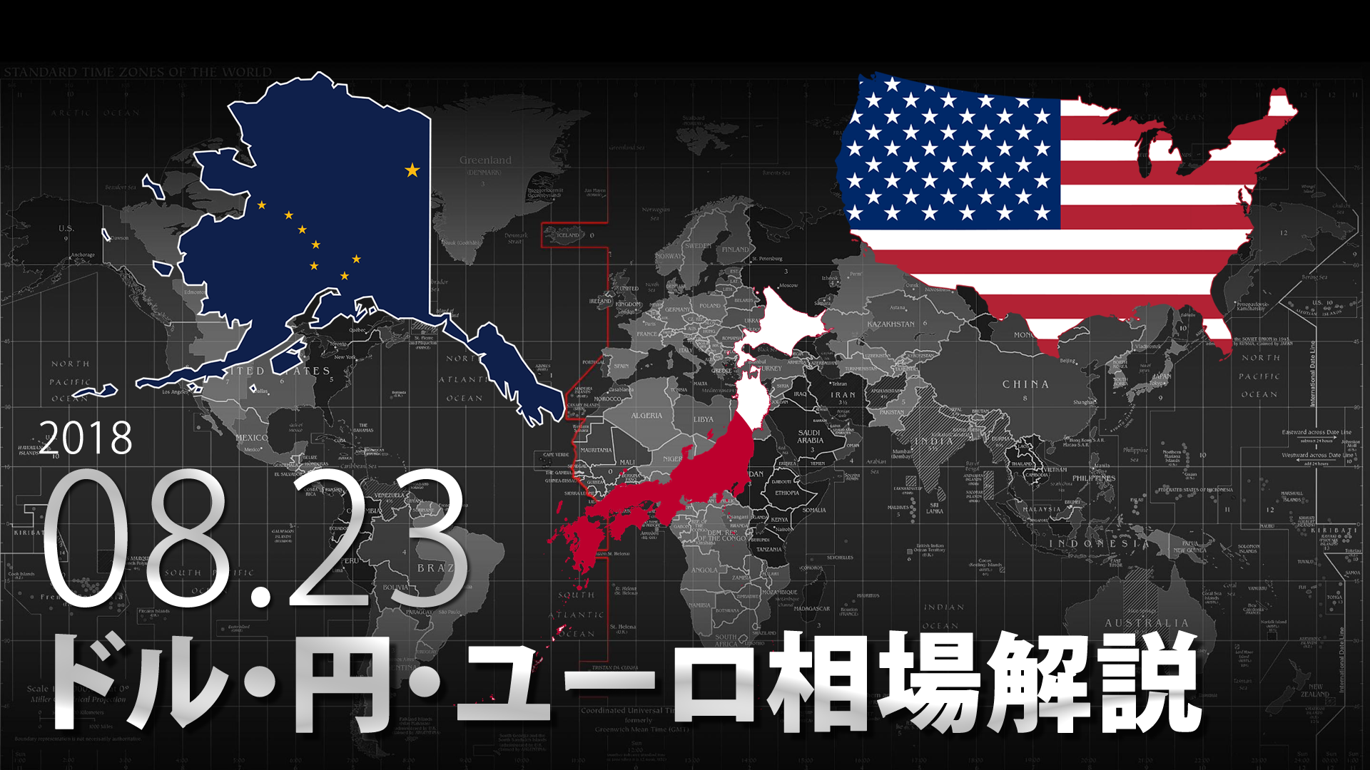 米中双方が追加関税、本日はパウエル議長講演