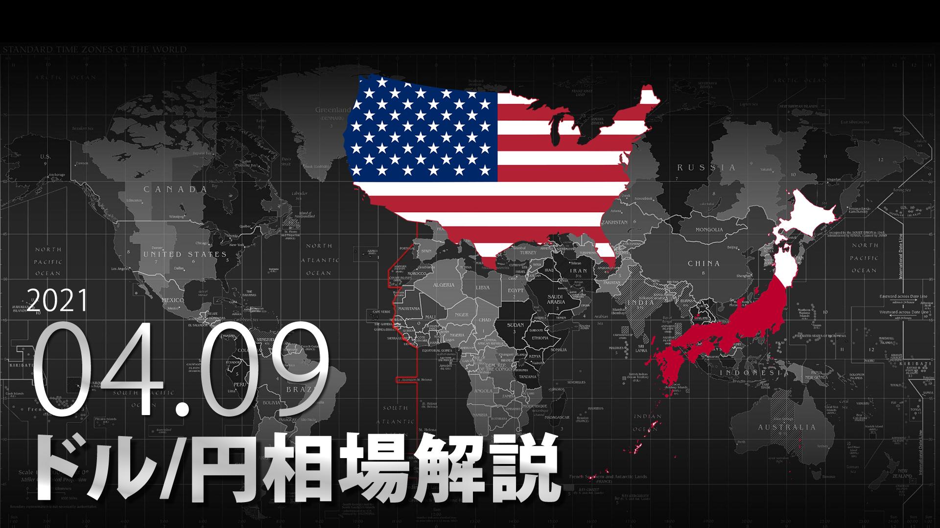 ドル円は3月レンジの上辺付近まで下落。サポレジ転換あるか?