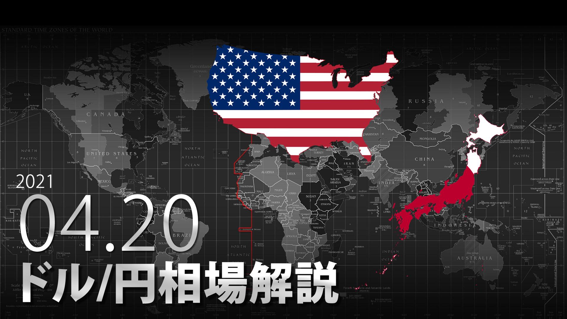 ドル円は2021年1月からの上昇トレンドの中で最大の下落進行中。トレンド転換は起こるか?