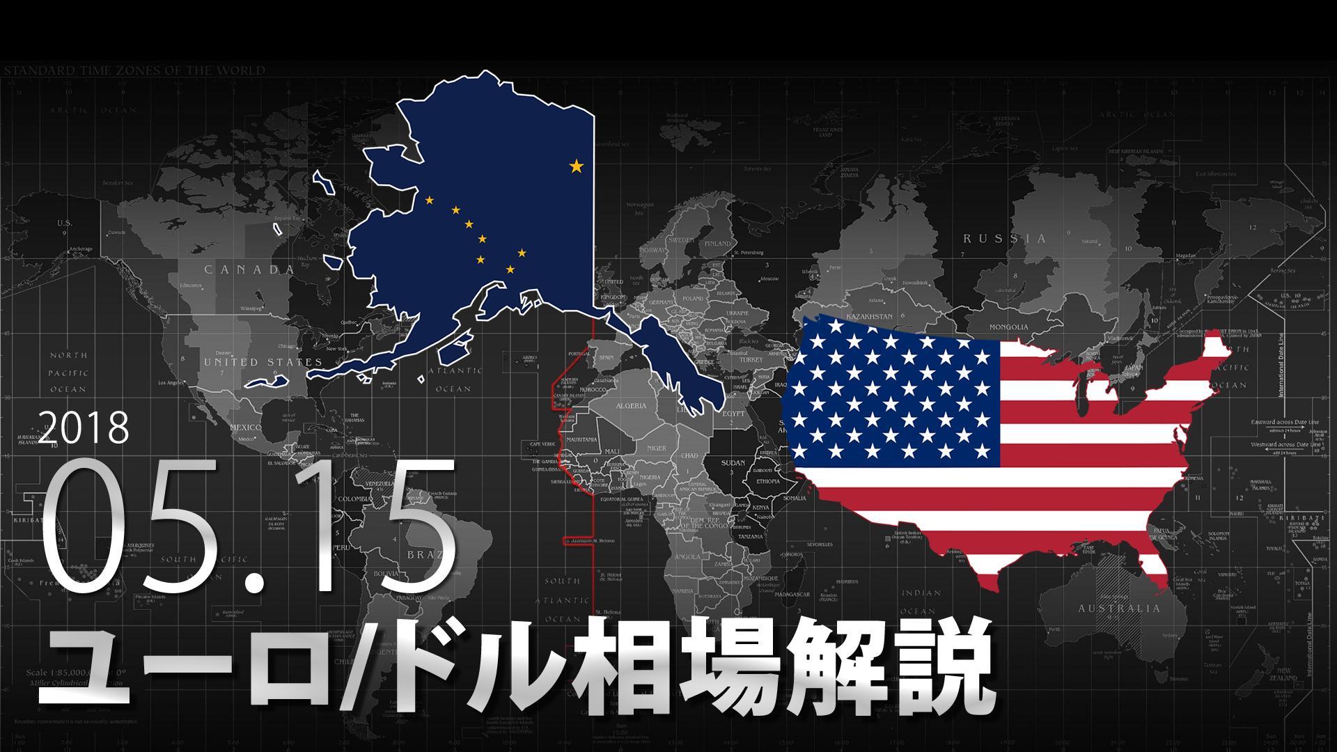 米長期金利は2011年7月以来の高水準、ドル円も110円を回復
