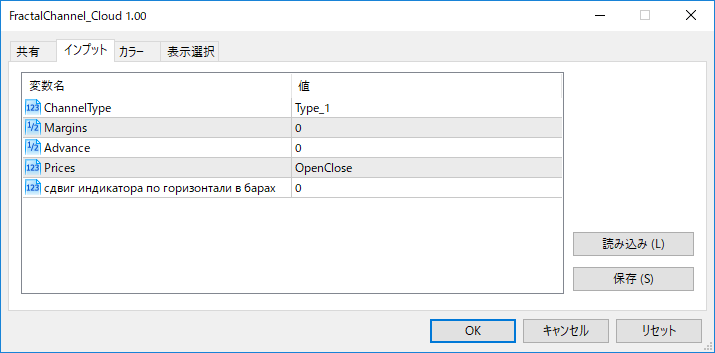 FractalChannel_Cloudパラメーター画像