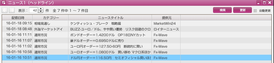 GW-00185.jpg