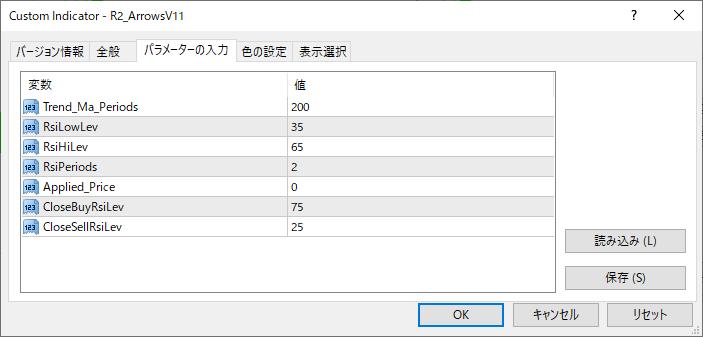 R2_ArrowsV11パラメーター画像