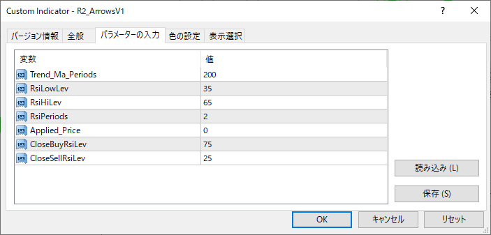 R2_ArrowsV1パラメーター画像