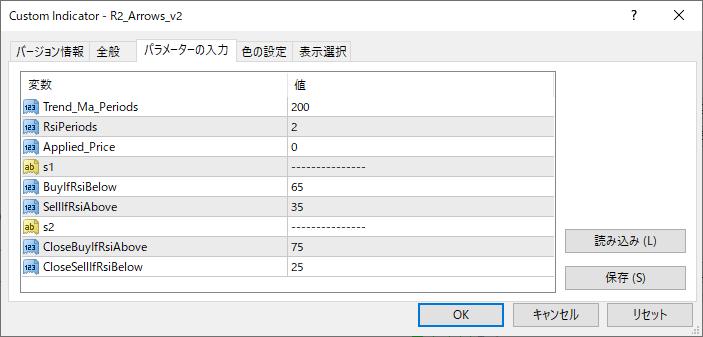 R2_Arrows_v2パラメーター画像