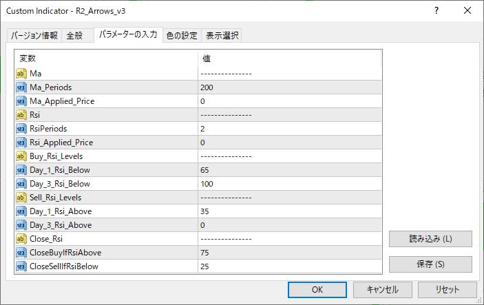 R2_Arrows_v3パラメーター画像