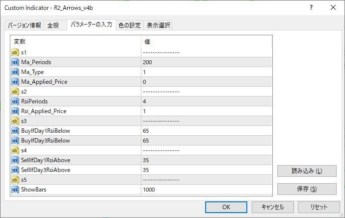 R2_Arrows_v4bパラメーター画像
