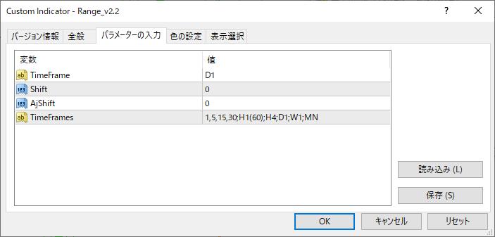 Range_v2.2パラメーター画像