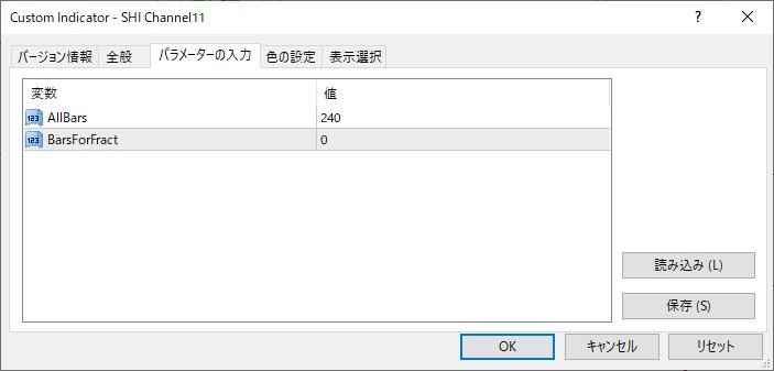 SHI_Channel11パラメーター画像