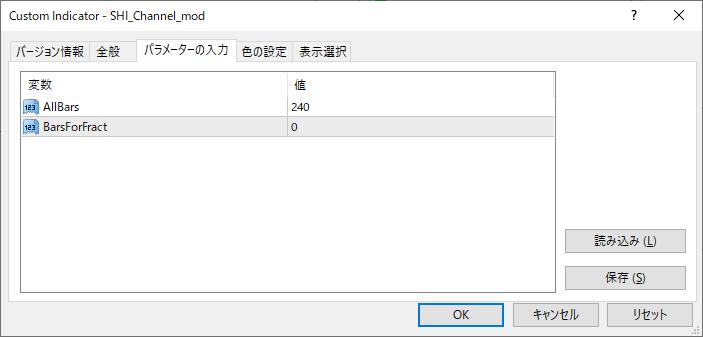 SHI_Channel_modパラメーター画像