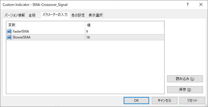 SMA-Crossover_Signalパラメーター画像
