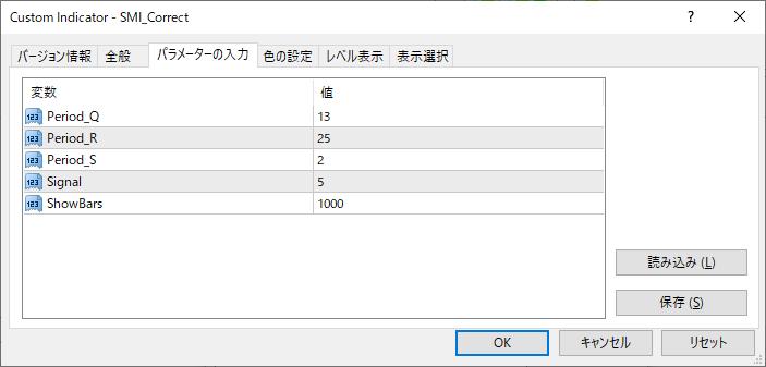 SMI_Correctパラメーター画像