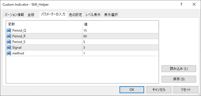 SMI_Helperパラメーター画像