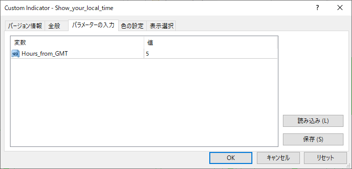 Show_your_local_timeパラメーター画像