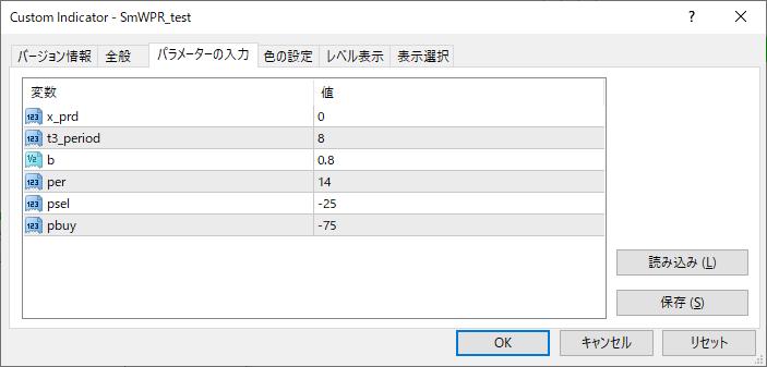 SmWPR_testパラメーター画像