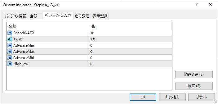 StepMA_3D_v1パラメーター画像