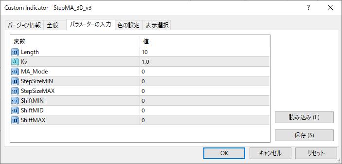 StepMA_3D_v3パラメーター画像