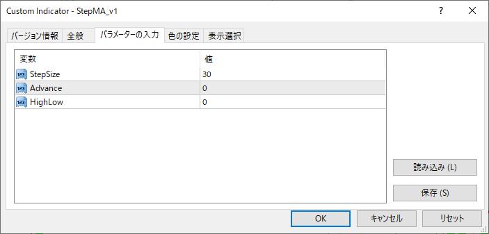 StepMA_v1パラメーター画像