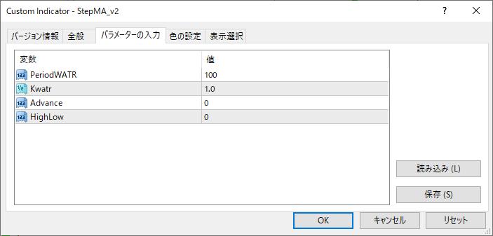 StepMA_v2パラメーター画像