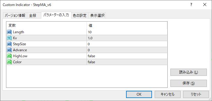 StepMA_v6パラメーター画像