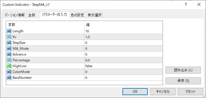 StepMA_v7パラメーター画像