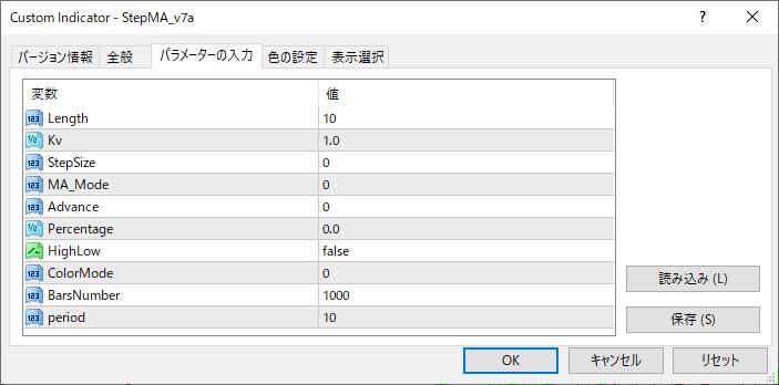 StepMA_v7aパラメーター画像