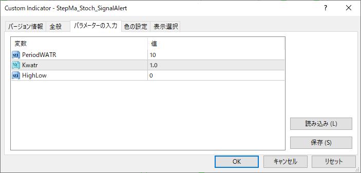 StepMa_Stoch_SignalAlertパラメーター画像