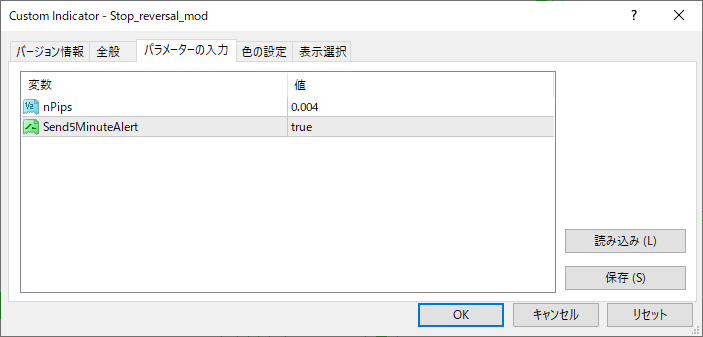 Stop_reversal_modパラメーター画像