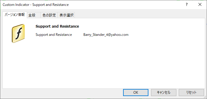 Support_and_Resistanceパラメーター画像