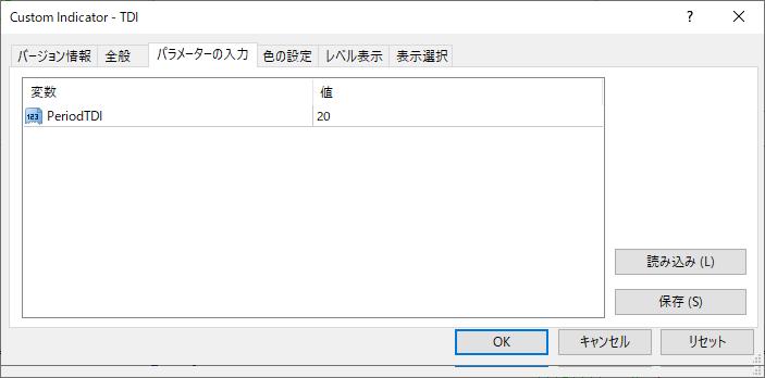 TDIパラメーター画像