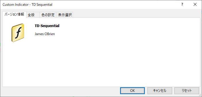TD_Sequentialパラメーター画像