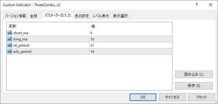 ThreeCombo_v2パラメーター画像