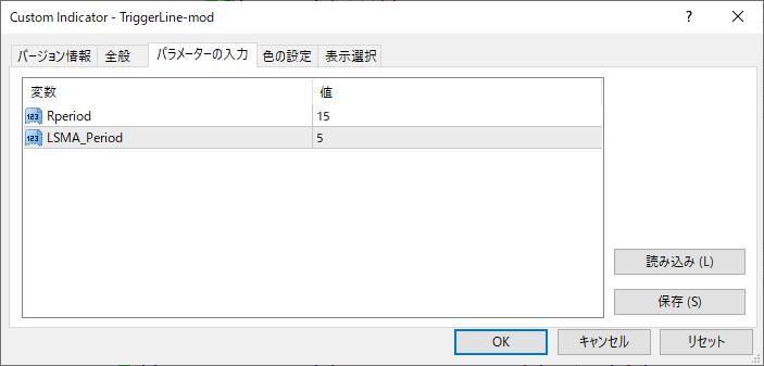 TriggerLine-modパラメーター画像