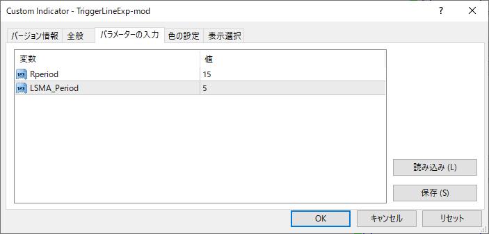 TriggerLineExp-modパラメーター画像