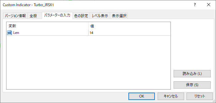 Turbo_JRSX1パラメーター画像
