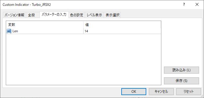 Turbo_JRSX2パラメーター画像