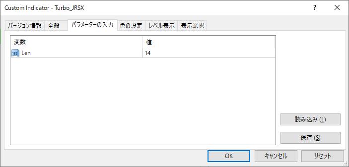 Turbo_JRSXパラメーター画像