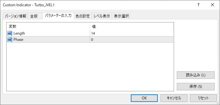 Turbo_JVEL1パラメーター画像