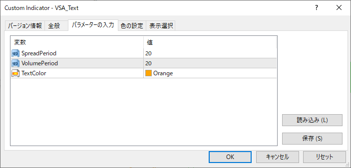 VSA_Textパラメーター画像